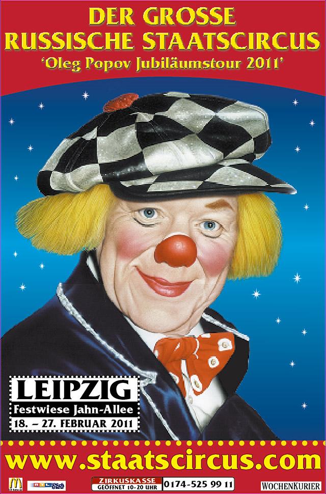 dgrs-leipzig-2011-poster