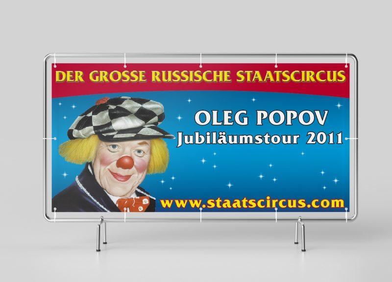 Banner Oleg Popov